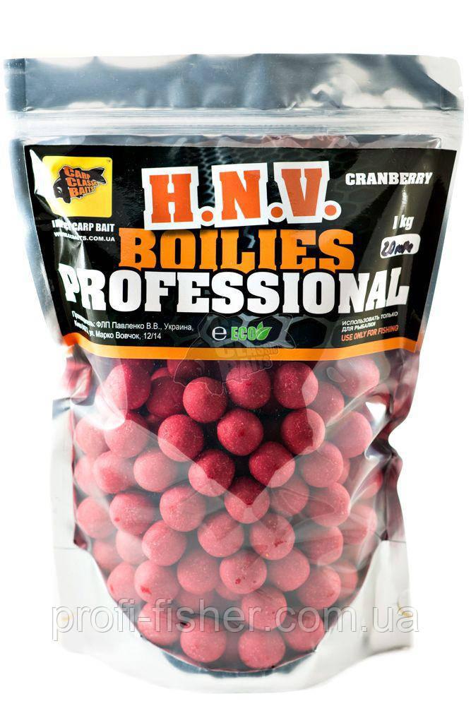 Пылящие Бойлы Professional Soluble Cranberry, 20мм, 1кг