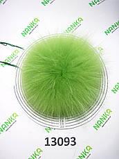 Меховой помпон Енот, Салатовый, 19 см, 13093, фото 3