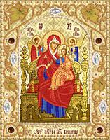 Набор вышивки бисером на атласе Икона Божией Матери Всецарица