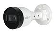 2Мп IP видеокамера DAHUA DH-IPC-B1B20P (2.8 мм)