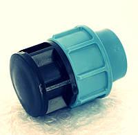 Заглушка для трубы (зажимная). Santehplast. 50*(мм)., фото 1