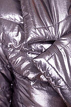 """куртку женскую Modus Куртка """"Мириам  4562"""", фото 3"""