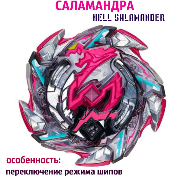 https://images.ua.prom.st/1261883175_w640_h640_image_878_mitn.jpg
