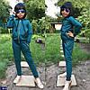 Спортивный костюм детский Много расцветок 116, 122, 128, 134, 140 турецкая двухнитка Шикарное качество, фото 4