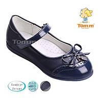 Школьные туфли синие для девочки (26-31)