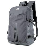 9e9990db538f Рюкзак Adidas в Украине. Сравнить цены, купить потребительские ...