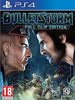 Bulletstorm: Full Clip Edition (Недельный прокат аккаунта)