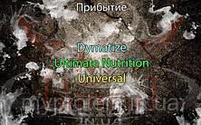Поступление: Dymatize, Ultimate Nutrition, Universal.