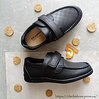 Черные туфли для мальчика Сказка 28 размер