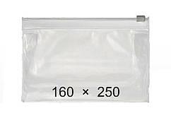 Пакети з замком слайдером - 160 × 250