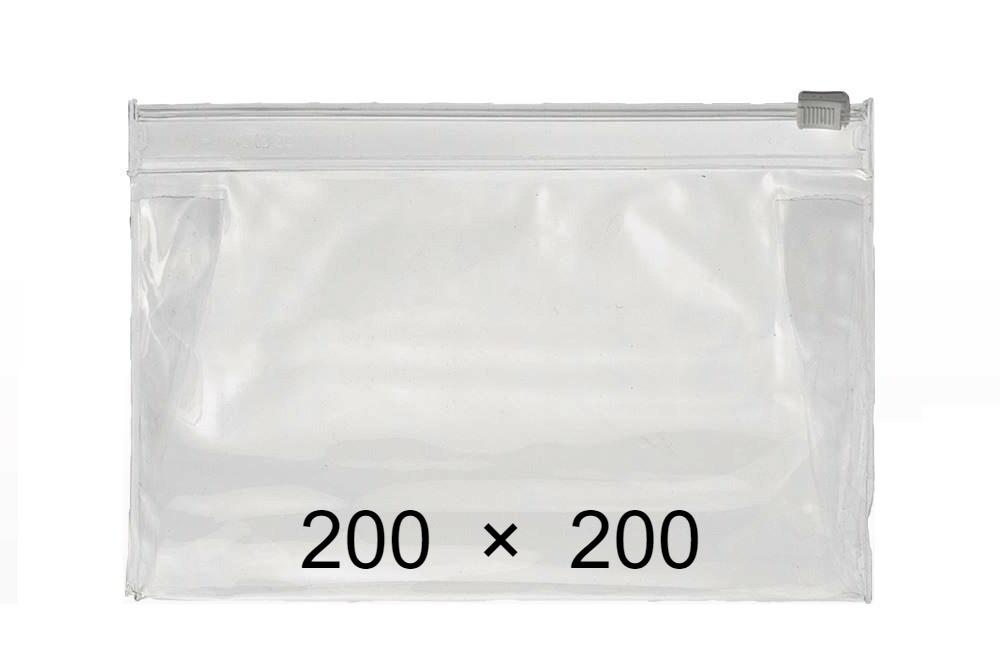 Пакеты с замком слайдером - 200 × 200