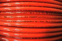 Труба Rehau RAUTHERM S 14х1,5 мм (бухта 120 м)