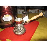Турка медная для кофе, 200 мл