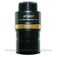 Адаптер SIGETA CMOS ATA037 (регулируемый)