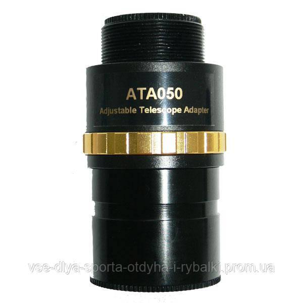 Адаптер SIGETA CMOS ATA050 (регулируемый)