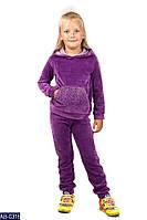 Спортивный костюм детский Велюровые Много расцветок и Различный декор 110, 116, 122, 128, 134 Турция