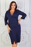 Красивое стильное платье футляр с имитацией запаха на пуговицах тёмно-синее 50 52 54