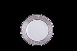 Essence Abelya Сервиз столовый 19 пр. Luminarc N4493, фото 6