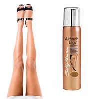Жидкие колготы загара легкий беж Sally Hansen Airbrush Legs Spray, фото 1