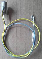 Датчик контроля минимального уровня топлива Ланос. датчик лампочки Ланос купить.