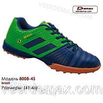 Кроссовки футбольные  Demax размеры 41-46 (Бразилия)