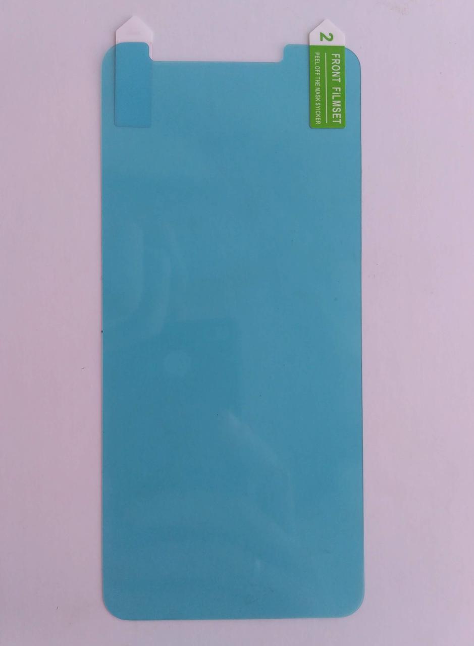 Защитная пленка для Xiaomi Mi 6x / Mi A2 глянцевая ударопрочная