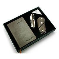 Подарочный набор (Нож,записная книжка,ключница)