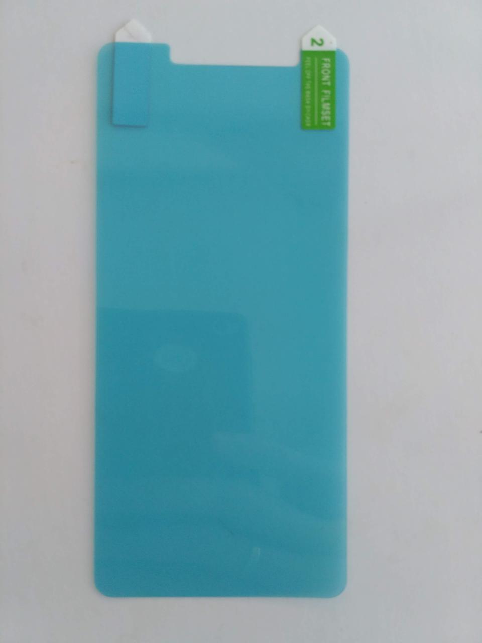 Пленка для Xiaomi Redmi Note 5 / 5 Pro глянцевая ударопрочная