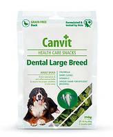 Canvit Dental Large Breed 250г - напіввологе ласощі для собак (профілактика зубного нальоту)