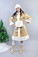 Карнавальный новогодний костюм Снегурочка золото