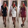 Стильное, женское мини-платье в деловом стиле (дайвинг) РАЗНЫЕ ЦВЕТА