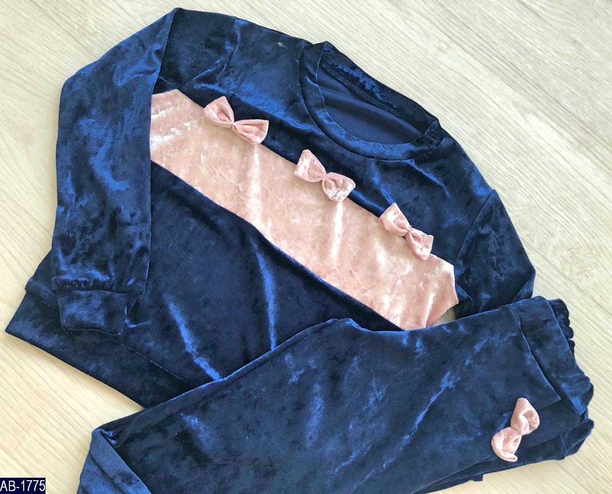Спортивный костюм детский Бантик мраморный велюр 122, 128, 134-140, 146-152 Два цвета