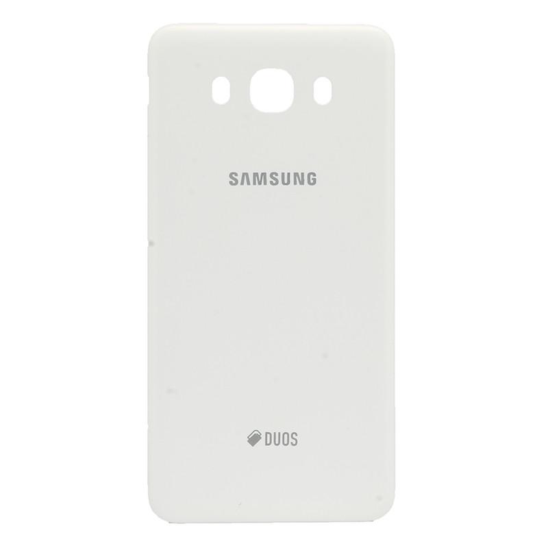 Задняя крышка Samsung J710 Galaxy J7 (2016) белая ориг. к-во