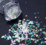 """Конфетти Микс """"Лунный свет"""" для дизайна ногтей в баночке , фото 2"""