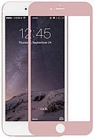 Защитное стекло iPhone 6 | 6S (0.3 мм, 3D, oleophobic) розовое