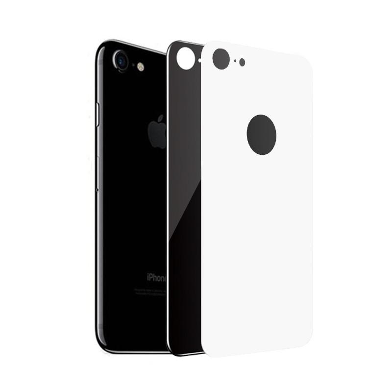 Защитное стекло iPhone 8 (0.3 мм, 4D, oleophobic) белое на заднюю сторону