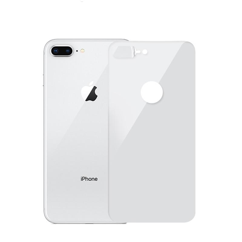 Защитное стекло iPhone 8 Plus (0.3 мм, 4D, oleophobic) белое на заднюю сторону