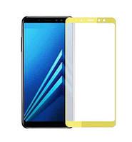 Защитное стекло Samsung A600 (2018) Galaxy A6 (0.3 мм, 2.5D, с олеофобным покрытием) gold