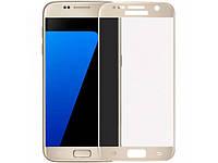 Защитное стекло Samsung G930 Galaxy S7 (0.3 мм, 2.5D, с олеофобным покрытием) gold