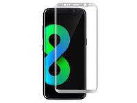 Защитное стекло Samsung G955 Galaxy S8 Plus (0.3 мм, 3D, oleophobic) серебристое