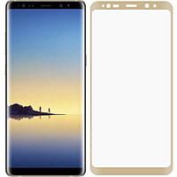 Защитное стекло Samsung N950 Galaxy Note 8 (0.3 мм, 3D, oleophobic) золотистое