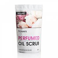 Скраб для тела парфюмированный Hillary Perfumed Oil Scrub Flowers, Натуральный скраб