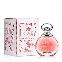 Женская парфюмированная вода Van Cleef & Arpels Reve Elixir 100ml(test)