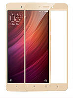 Защитное стекло Xiaomi Redmi Note 4X (0.3 мм, 2.5D, с олеофобным покрытием) gold