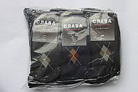 Носки мужские махровые СЛАВА