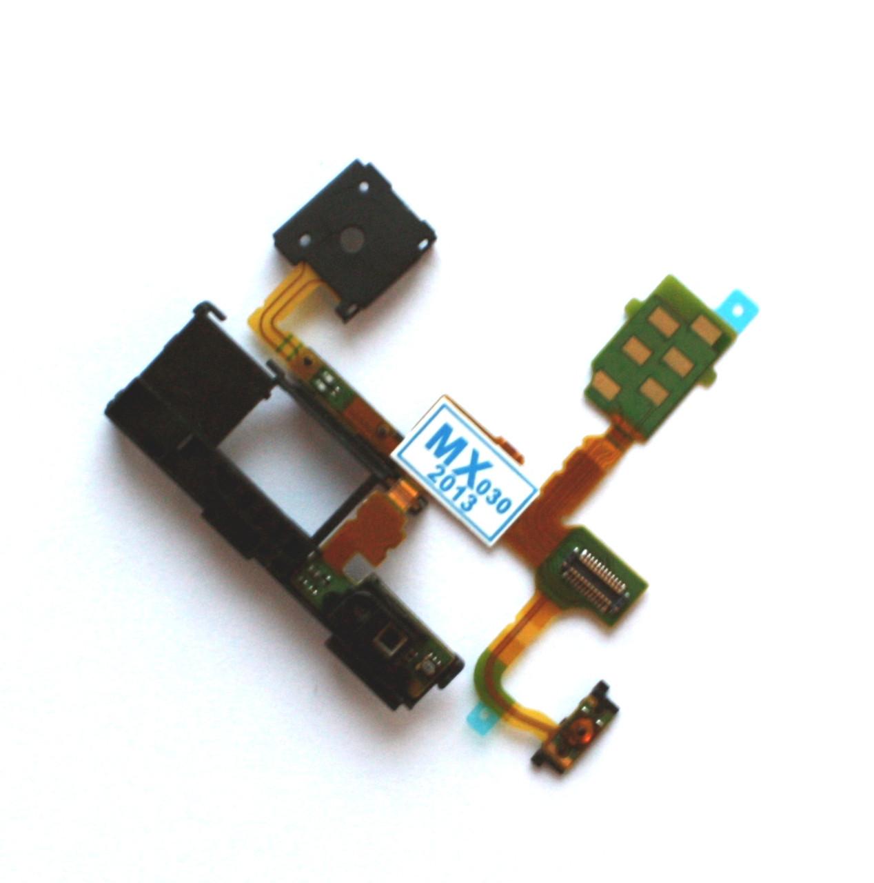 Шлейф (Flat, Flex cable) Sony LT29i Xperia TX с кнопкой включения