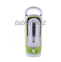 Переносной фонарик Yajia YJ-6881U с USB для зарядки телефона, регулятор яркости, (теплый и холодный свет)