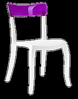 Стул Papatya Hera-S белое сиденье, верх прозрачно-пурпурный, фото 1