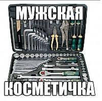 Наборы инструмента