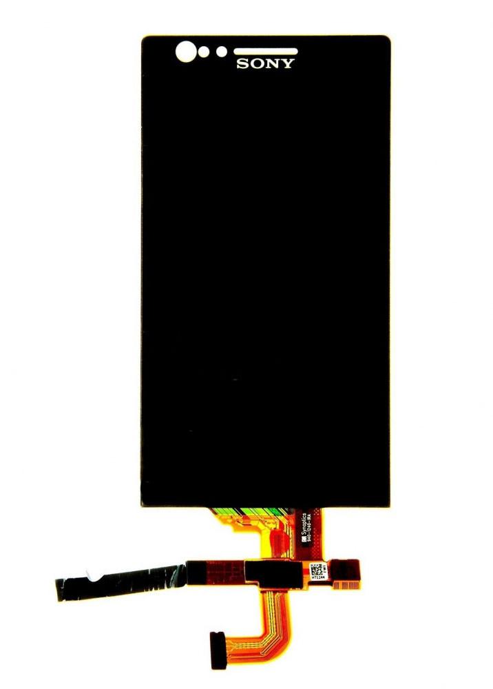 Дисплей (LCD) Sony LT22i Xperia P с тачскрином чёрный orig